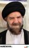 بطحانی گلپایگانی-علی