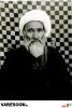 تفضلی بروجردی اصفهانی-محمدحسن