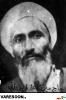 ایروانی-علی