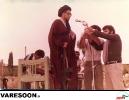 آيتالهی-حسين