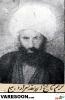 اردبیلی-احمد