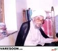 ایازی-ابوالحسن