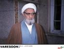 احمدیان-محمد علی