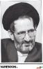 آشتیانی-جلال الدین