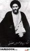 اصفهانی-محمد حسین