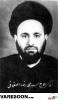 اصفهانی-محمد رضا