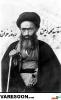 امینی-محمد