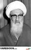اراکی-محمد علی
