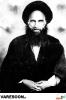 امامی سدهی-علی