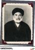 امامی سدهی-نورالله