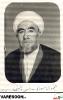 اشنی قودجانی-نورالدین