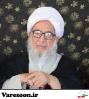 حضرت آیت الله شیخ مرتضی اشرفی شاهرودی
