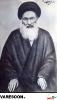 اصطهبانانی شیرازی-ابراهیم