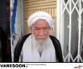 ابوترابی یزدی-حسن