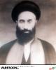 اسلامی کوهستانی-علی