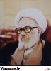 آذری قمی-احمد