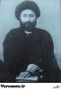 امامی عریضی-محمدحسین
