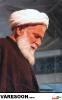 حضرت آیت الله شیخ علی افتخاری گلپایگانی
