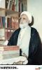 اشرف کاشانی-حسین