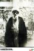 آملی لاریجانی-هاشم