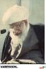 ادیب اصفهانی-عباسعلی