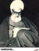 اعلمی حائری-محمد حسین