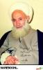 اژه ای-علی محمد