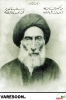ابن الرضا خوانساری-محمود