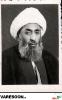 آل آقا کرمانشاهی-ابوتراب