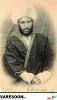آل آقا کرمانشاهی-عبدالمحمد