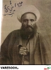 آل آقا کرمانشاهی-علی