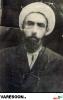آل آقا کرمانشاهی-عمادالعلماء