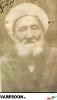 آل آقا کرمانشاهی-محمد