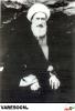 آل آقا کرمانشاهی-احد
