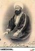 آل آقا کرمانشاهی-صدرالشریعه
