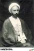 آل آقا کرمانشاهی-محمداسماعیل