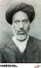 آل آقا کرمانشاهی-محمود
