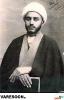 آل آقا کرمانشاهی-محمدحسن