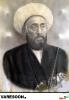 آل آقا کرمانشاهی-یحیی