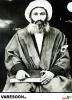 امام زاده زیدی-ابراهیم