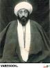 آل آقا کرمانشاهی-شمس الدین