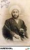 آل آقا کرمانشاهی-سلطان العلماء