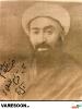 آل آقا کرمانشاهی-قوام العلماء