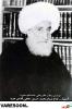 نجفی-محمدحسین