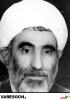 نوروزی-محمد
