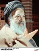 حضرت آیت الله سید احمد نجفی