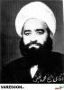 نجفی-محمود