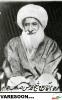نجفی-محمد حسن