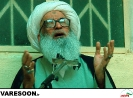 نجفی-حسین بشیر
