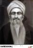 ناطق اصفهانی-محمد